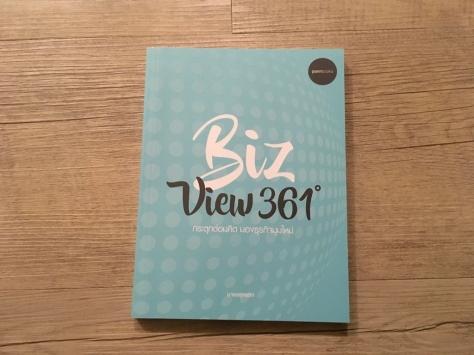 bizview361_%e0%b8%81%e0%b8%a3%e0%b8%b0%e0%b8%95%e0%b8%b8%e0%b8%81%e0%b8%95%e0%b9%88%e0%b8%ad%e0%b8%a1%e0%b8%84%e0%b8%b4%e0%b8%94%e0%b8%a1%e0%b8%ad%e0%b8%87%e0%b8%98%e0%b8%b8%e0%b8%a3%e0%b8%81%e0%b8%b4