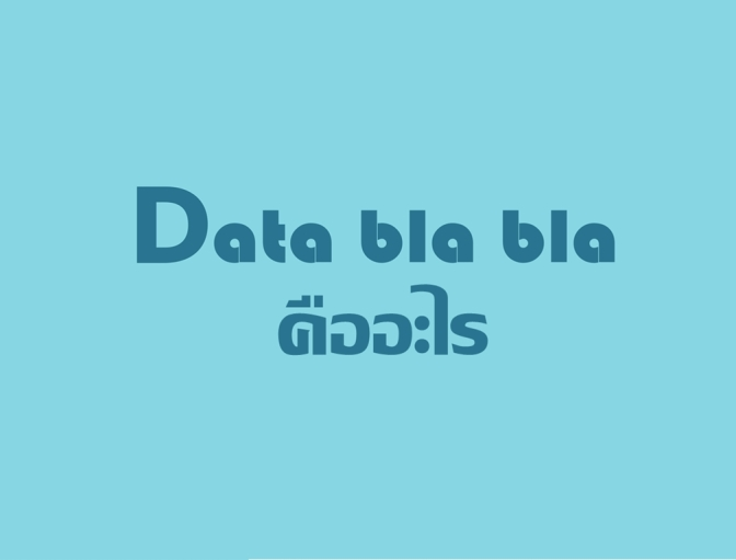Data bla bla